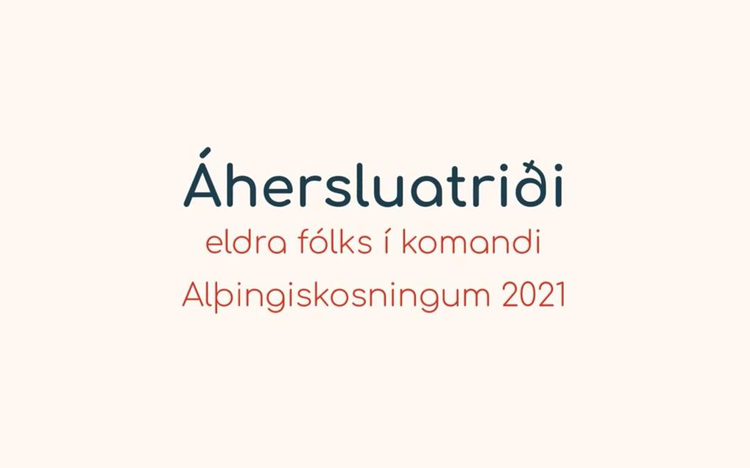 Tækifæri til aðgerða er núna!